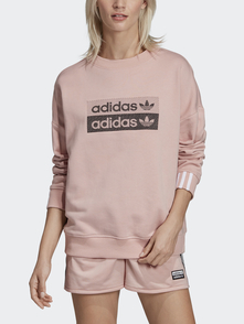 Adidas Svitshot Originals 24802768